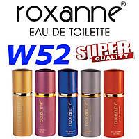 Туалетная вода Roxanne 50 ml. W52 Armani Diamond