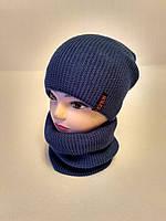 Комплект «Ирина» шапка со снудом цвета тёмный джинс