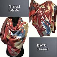 "Платок F ""ГАММА"" кашемир, 135х135, цв. 6"