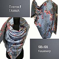 Платки кашемир оптом в Одессе. Сравнить цены edaadebe85ca8