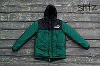 Мужской зимний пуховик/парка/куртка пума/Puma, зеленый