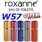 Туалетная вода Roxanne 50 ml. W57 копия Gucci by flora, фото 2
