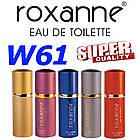 Туалетная вода Roxanne 50 ml. W61 копия Dolce Gabbana Imperatrice, фото 2