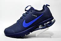 Мужские кроссовки Nike Air Max Flywire, Dark Blue