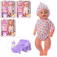 Интерактивная кукла-пупс с аксессуарами 6115GI