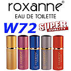 Туалетная вода Roxanne 50 ml. W72 копия Lancome la vie est belle, фото 2