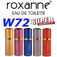 Туалетная вода Roxanne 50 ml. W72 Lancome la vie est belle