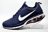 Мужские кроссовки Nike Air Max Flywire, Dark Blue\Red\White