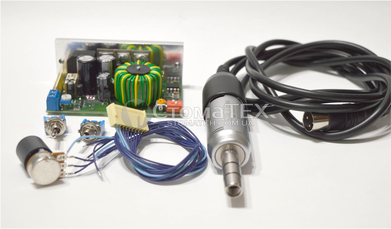Встраиваемый электрический микромотор Strong-108E + ВМКМД-80 NaviStom