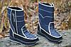 Сапожки дутики унты сноубутсы темно синие зимние женские модные (Код: 239). Только 39р!
