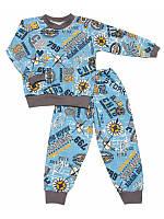 Пижама детская с начесом для мальчика и девочки Брюки, 56 (80см-86см), Гонки, Украина