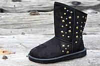 Угги женсике модные молодежные черные с декором искусственный мех (Код: 925)