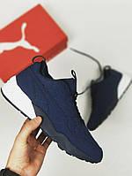 Мужские кроссовки Puma Belgium (41, 42, 43, 44 размер)