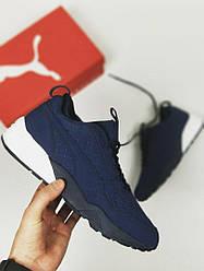 Мужские кроссовки в стиле Puma Belgium