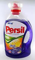 Гель для стирки (для цветного) - PERSIL GoldZyme С ароматом Лаванды - 2,92л/40стирок