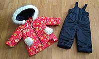 Комбинезон зимний для девочек-модниц