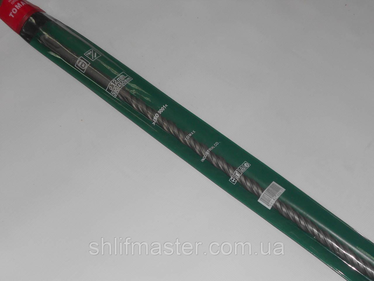 Бур (сверло) по бетону SDS plus Tomax 12х450 мм