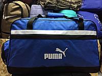 (30*50*20 небольшой)Дорожная спортивная сумка PUMA стильный только ОПТ Спортивная сумка, фото 1