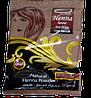 Натуральный порошок хны для волос (Бургунди) 25 g