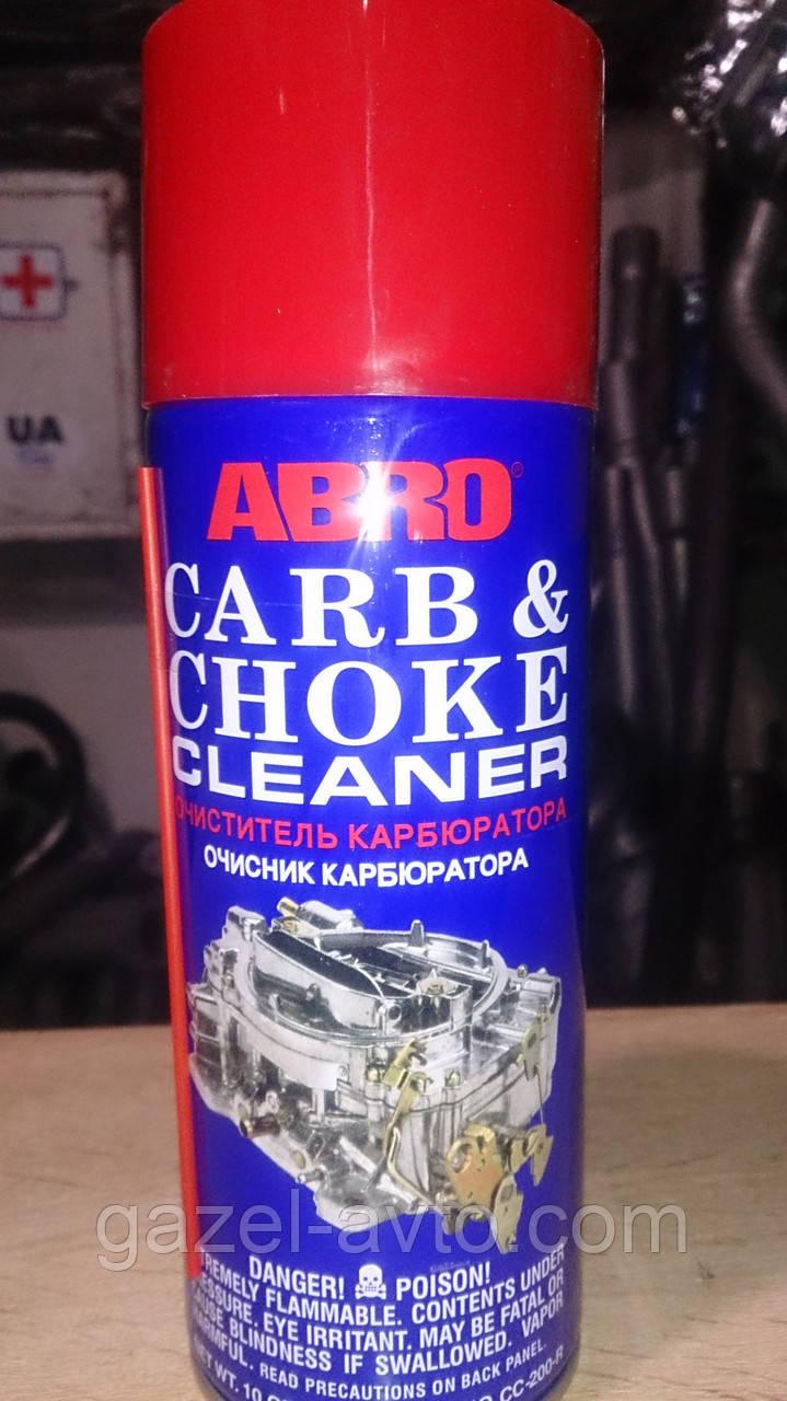ABRO Очиститель карбюратора, 283 г, спрей ориг.