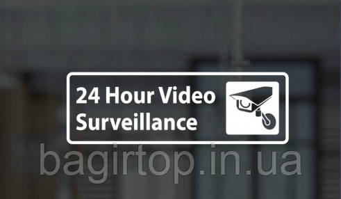 Вінілова наклейка - Відео спостереження