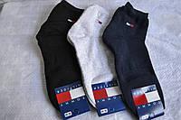 Носки мужские теплые (спортивные)