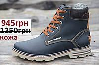 Подростковые зимние кожаные ботинки
