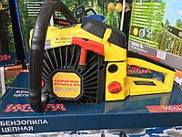 Бензопила Искра 6700 1 шина | 1 цепь