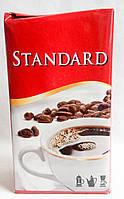 Standart кофе молотый 500 гр Германия