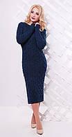 Платье длинное с разрезом цвета темный джинс(вст)3057