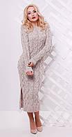 Платье длинное с разрезом бежевое(вст)3059