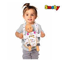 Рюкзак-кенгуру для куклы Baby Nurse Smoby 220309