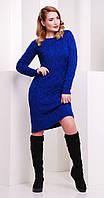 Платье короткое вязаное цвета электрик(вст)3075