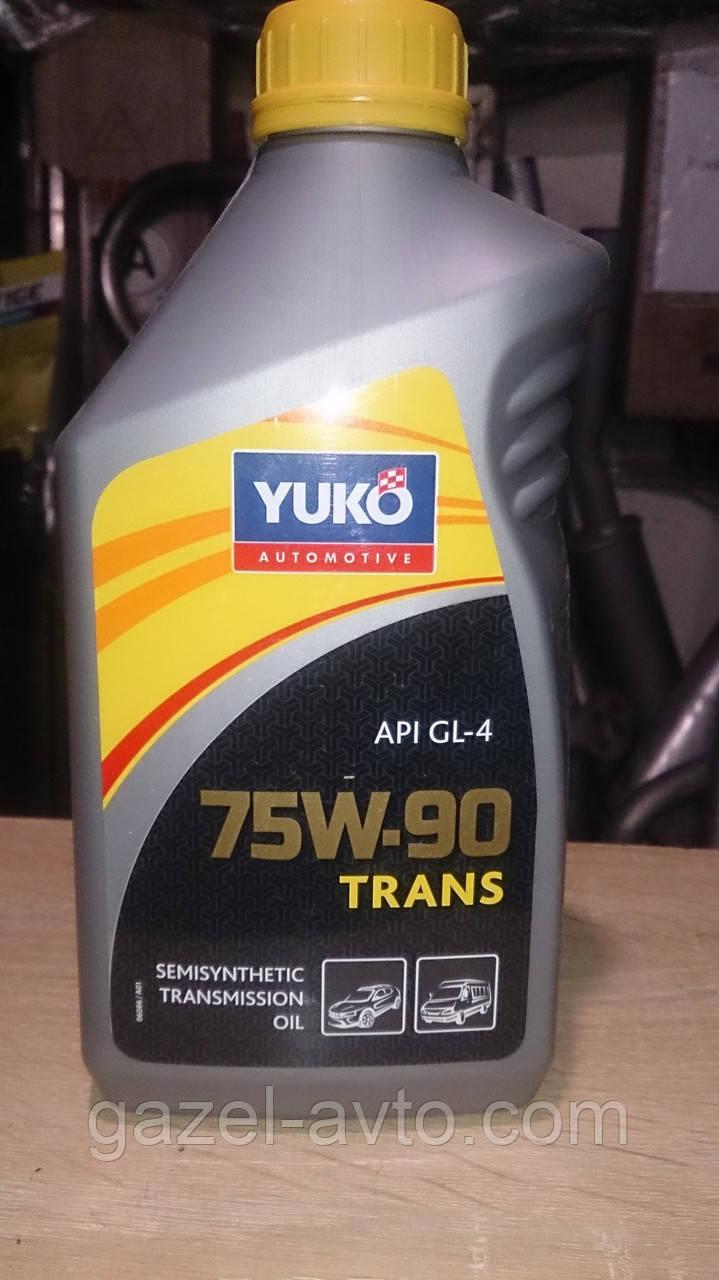 Трансмиссионное масло YUKO TRANS 75W-90  1л.