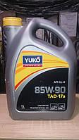 Универсальное трансмиссионное масло Yuko 85W-90(tad 17A) 5 l