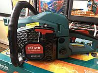 Бензопила Spektr SCS-6950 1 шина | 1 цепь