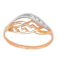 Золотое кольцо Вернсаче 1-627