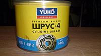 Смазка пластичная, водостойкая Yuko ШРУС-4 ( NLGI 2/EP2) 400 г