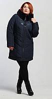 Куртка на холлофайбере темно-синяя