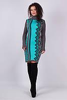 Теплое вязаное платье с изящным геометрическим орнаментом