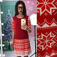 Стильное платье-трапеция с этническим принтом
