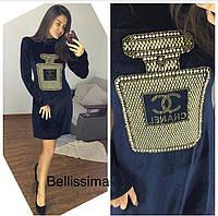 """Женское стильное платье с термо аппликацией """"Chanel"""""""
