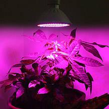 Фитолампа для растений 15W 126LED Е27, фото 3