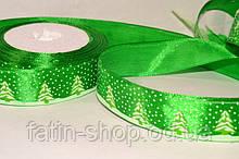 Атласная лента 2,5см цв.зеленый с елочками