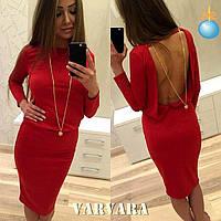 Красное платье с открытой спиной «Helen»