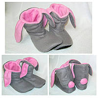 Домашние тапочки сапоги серо-розовые, размеры 30-41