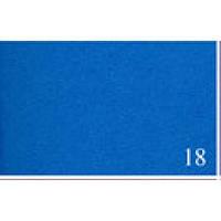 Бумага для пастели Tiziano A4  №18 adriatic, (160г/м2),Ср/зерно, Синяя