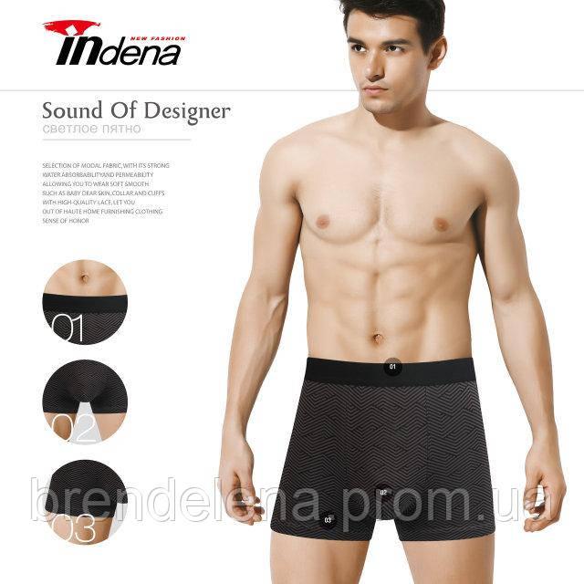Современные мужские боксеры INDENA (р44-54)