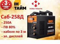 Сварочный инвертор Днипро-М САБ-258Д