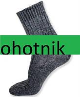 Шерстяные носки - Nebat р.43-46. Цвет Серый.